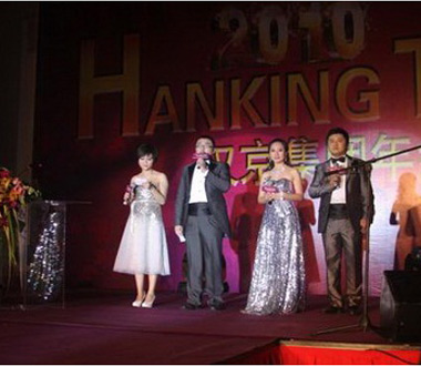 """Hanking TIME""- Hanking Group holds awarding ceremony of influential men in 2011 and party of Spring Festival"