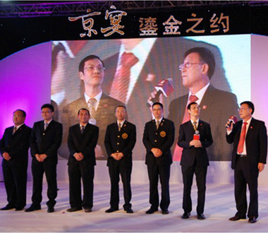 Reciprocal banquet of Hanking International for nrew partner admission