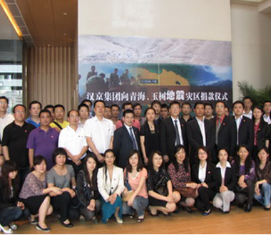 Staff of Hanking Group donates to Yushu earthquake stricken area
