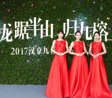 Hanking Group's Extraordinary Quality Wins Popularity again; Hanking Fulfills its Promise and The House Delivery Ceremony of Peak Boulevard Project is Grandly Held.